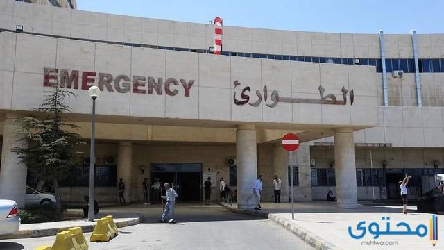 مستشفيات السعودية الحكومية