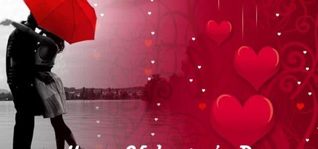مسجات عيد الحب للمتزوجين