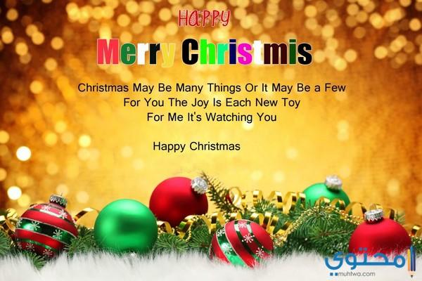 مسجات عيد الميلاد المجيد باللغة الأنجليزية موقع محتوى