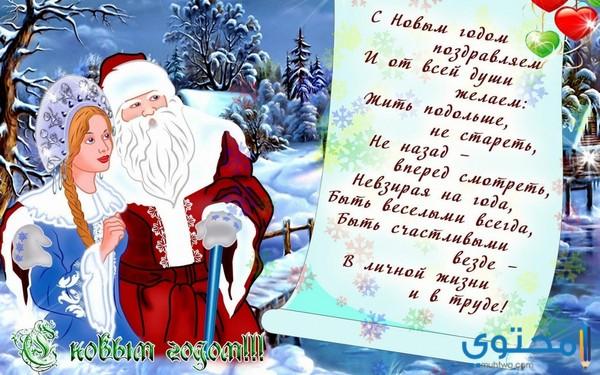 رسائل انجليزية لعيد الميلاد المجيد