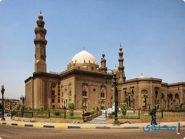مسجد السلطان حسن صاحب أعلى مئذنة فى مصر
