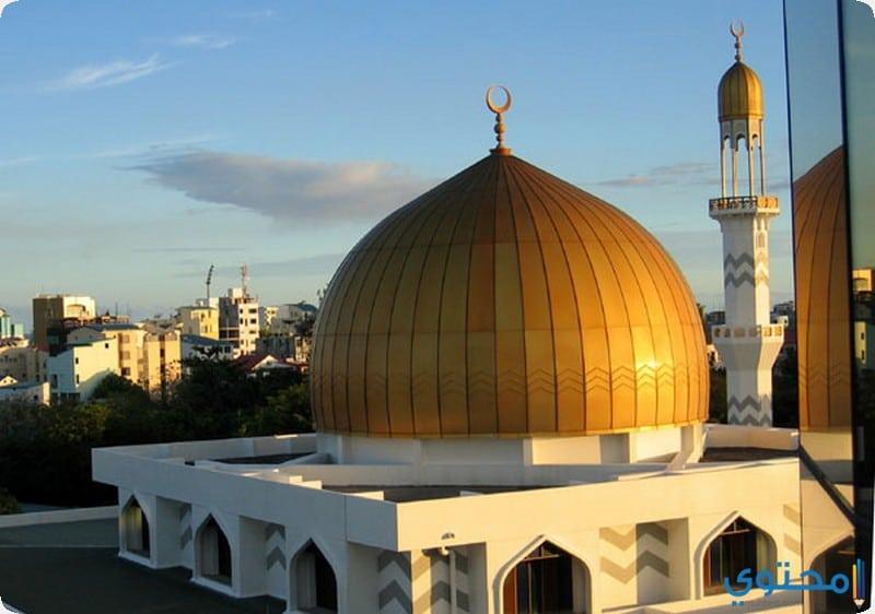 مسجد الجمعة