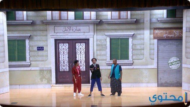 صور مسرح مصر 2018