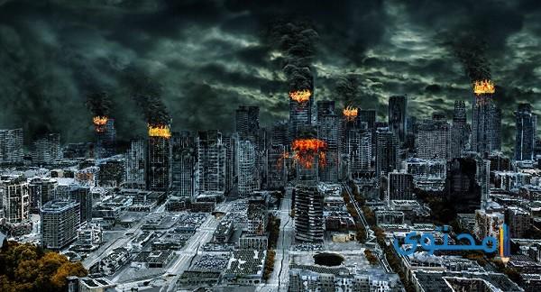 مسلسلات نهاية العالم