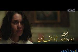 كلمات اغنية الحكاية الثانية محمد نور 2018