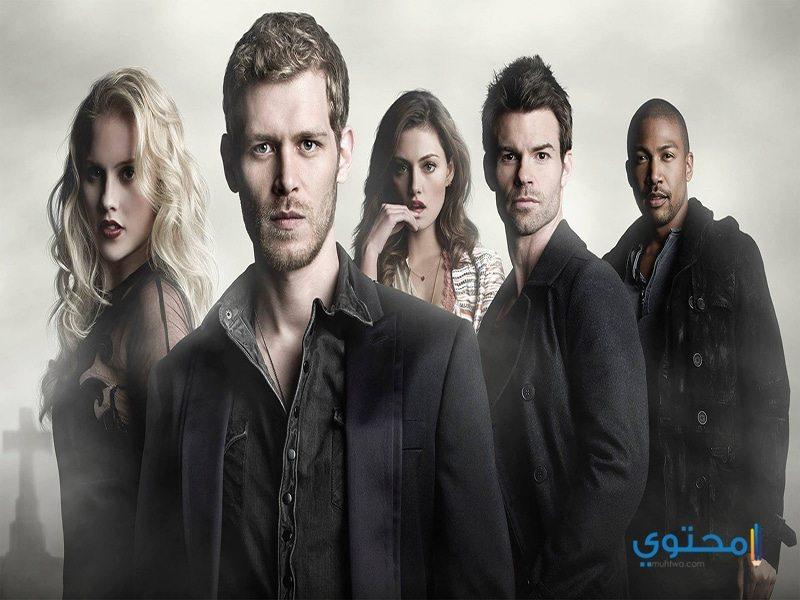مسلسل الأصليون The Originals