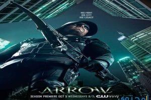 قصة مسلسل السهم  Arrow