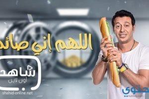 كلمات أغنية مسلسل اللهم إنى صايم 2017