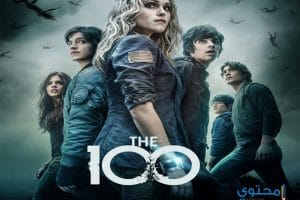 قصة مسلسل المائة  The 100