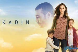 موعد وقصة مسلسل امرأة Kadin