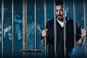 توقيت مشاهدة مسلسل أيوب 2018 مصطفى شعبان