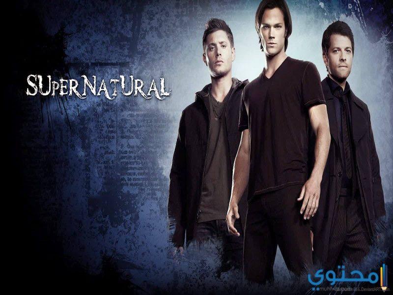 مسلسل خارق للطبيعة Supernatural