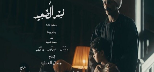 كلمات اغنية يعلم ربنا للنجم احمد شيبه 2018