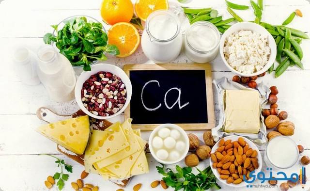 الاحتياج اليومي من الكالسيوم