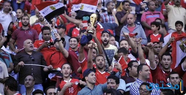 صور مصر في كأس العالم