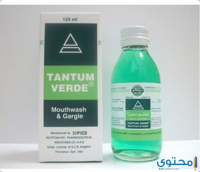 دواعي استخدام مضمضة تانتم أخضر