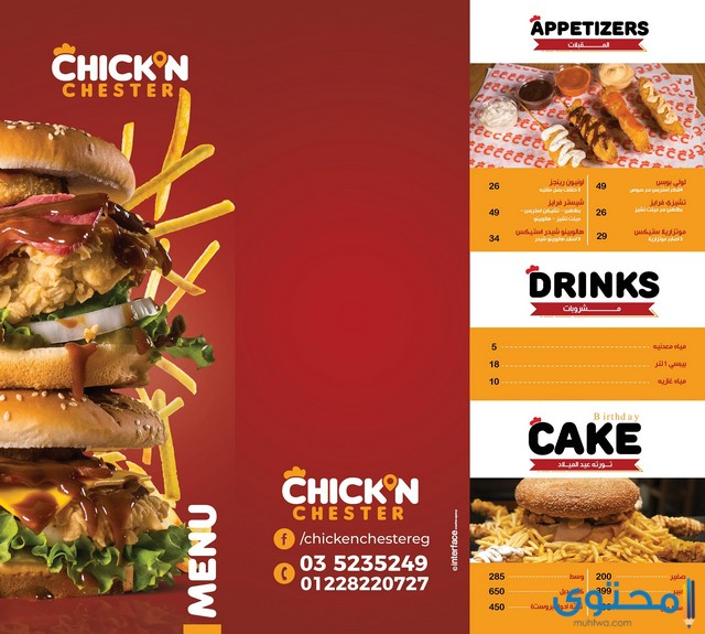 مطاعم البرجر في الإسكندرية