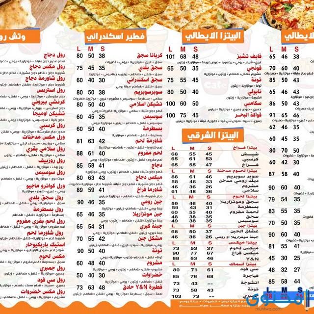 مطاعم البيتزا في الإسماعيلية