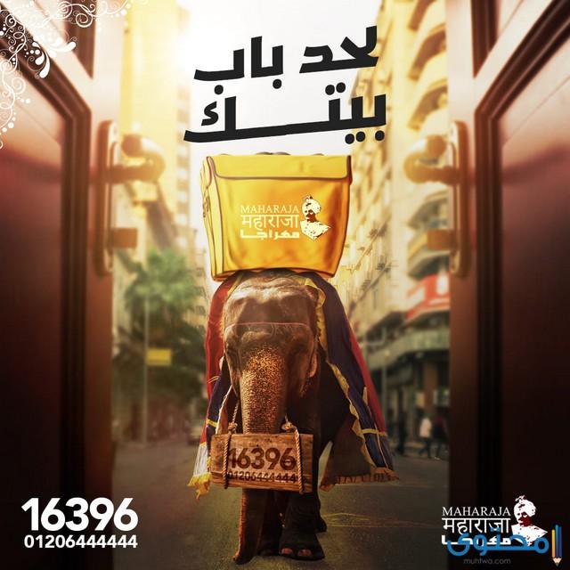 مطاعم القاهرة الفاخرة