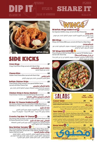 مطاعم برجر في مصر