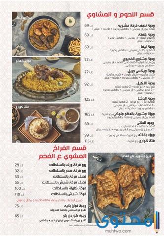 مطاعم شاورما في بورسعيد
