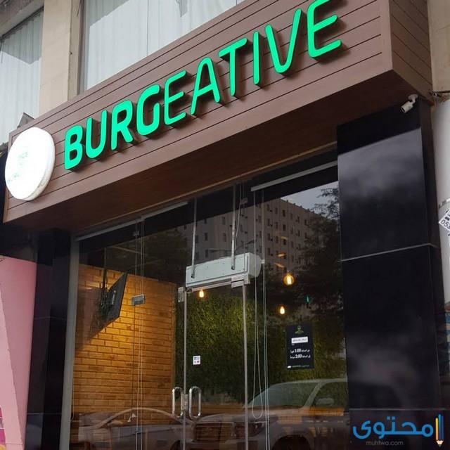 مطاعم في بريدة