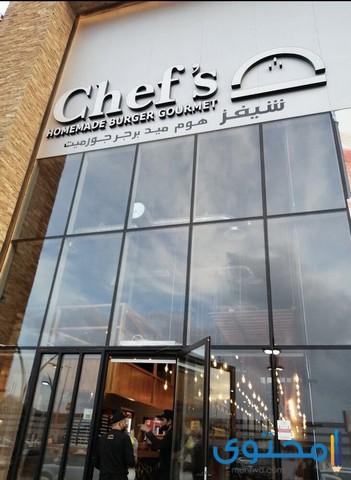 مطاعم في جدة تقدم البرجر