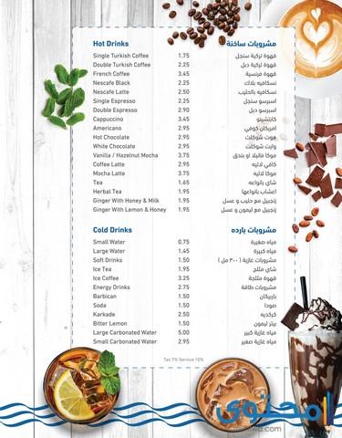 مطاعم مدينة العقبة