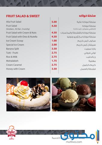 مطاعم مدينة عمان
