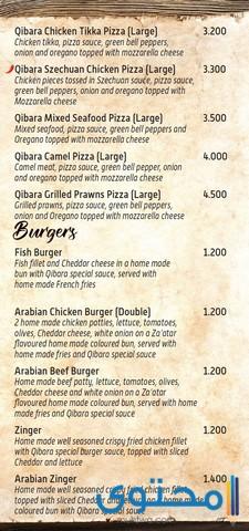 مطاعم ولاية السيب