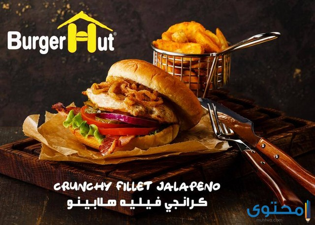 مطعم برجر في أبو ظبي