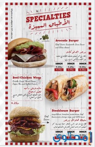 مطعم برجر في الأردن