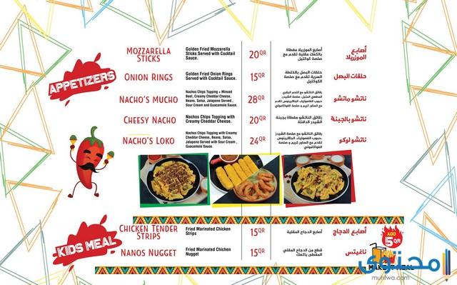 مطعم برجر في الدوحة