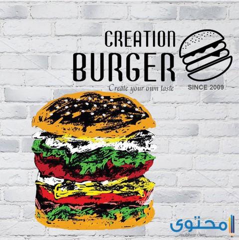 مطعم برجر في الكويت