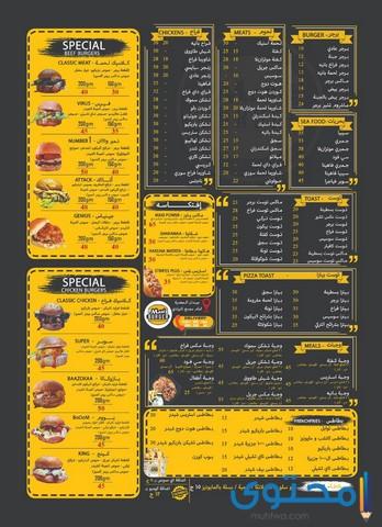 مطعم برجر في بورسعيد