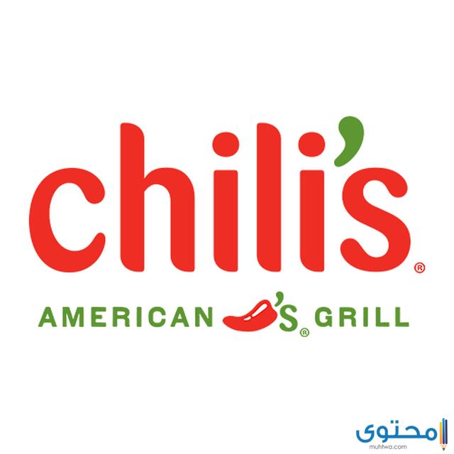 مطعم برجر في تونس