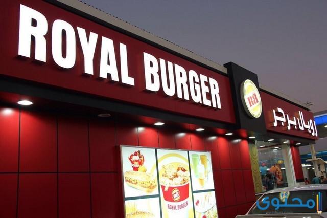 مطعم برجر في سلطنة عمان
