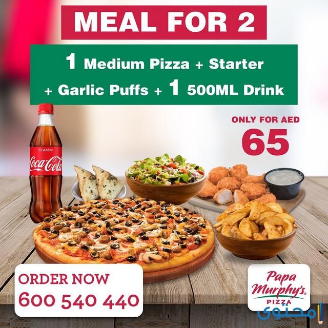 مطعم بيتزا في أبو ظبي
