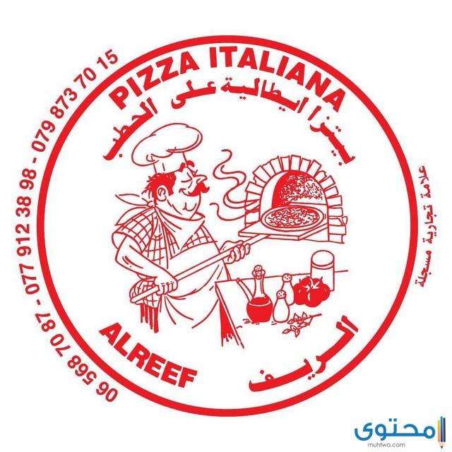 مطعم بيتزا في الأردن