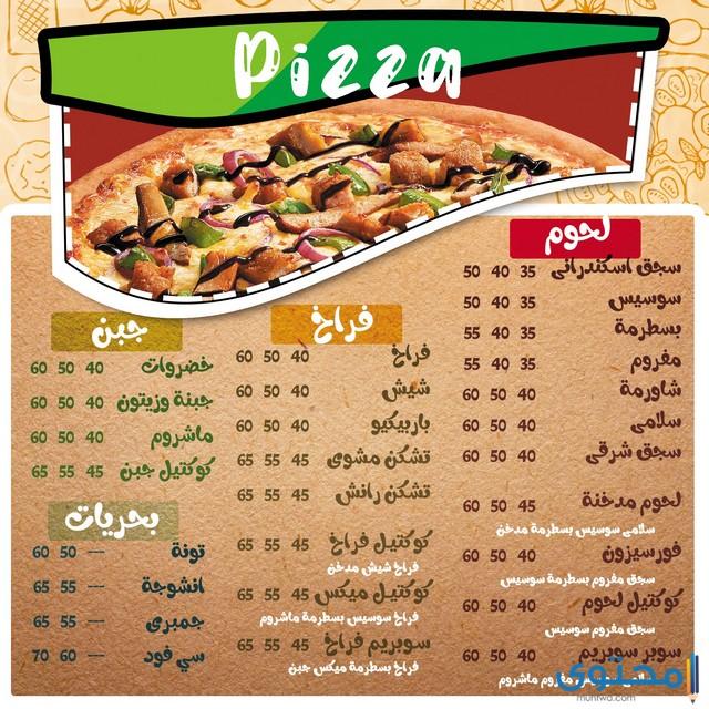 مطعم بيتزا في السويس