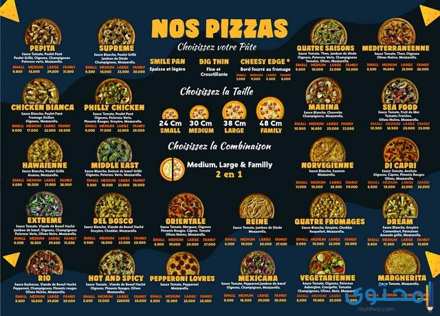 مطعم بيتزا في تونس