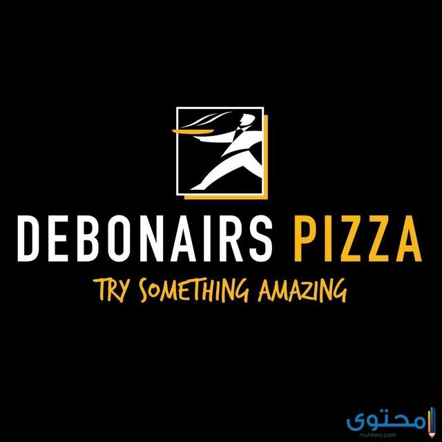 مطعم بيتزا في دبي