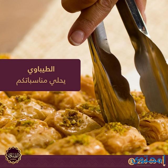 مطاعم حلويات في الكويت