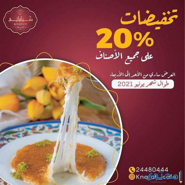 مطاعم حلويات في سلطنة عمان