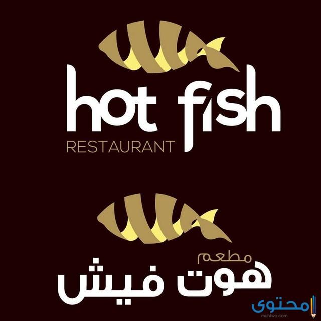 مطعم سمك في دبي