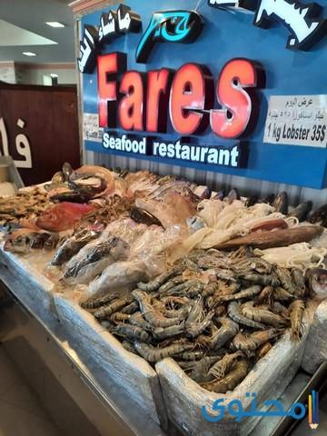 مطعم سمك في شرم الشيخ