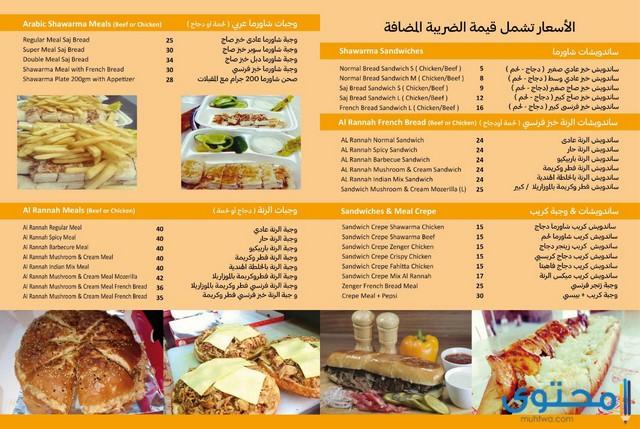 مطعم شاورما في أبوظبي