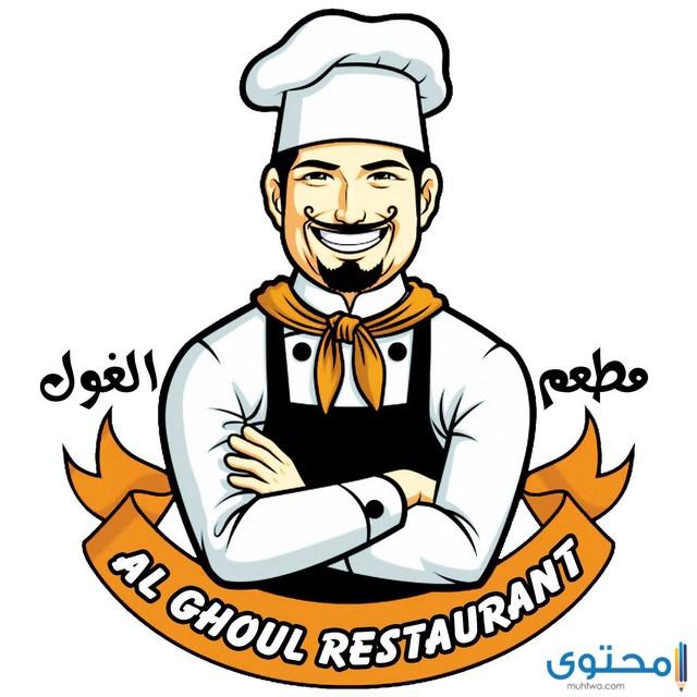 مطعم شاورما في الغردقة