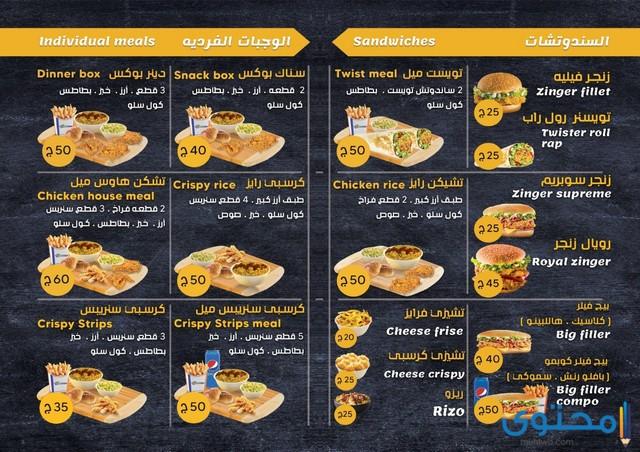 مطعم شاورما في شرم الشيخ