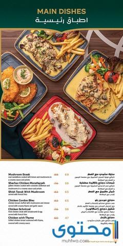 مطعم مشاوي في دبي